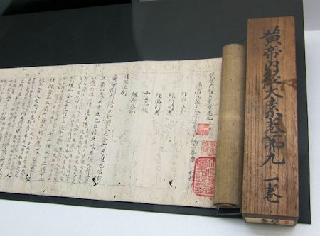Huangdi Neijing (Huangdi's Internal Classic)