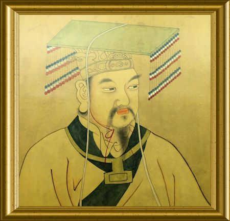 Huangdi-Neijing